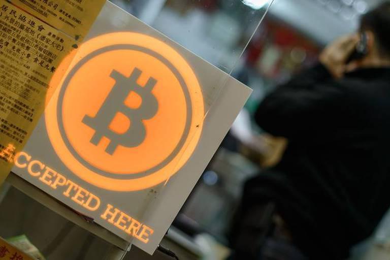 """Les pistes d'un des responsables de la BCE pour """"casser"""" le Bitcoin"""