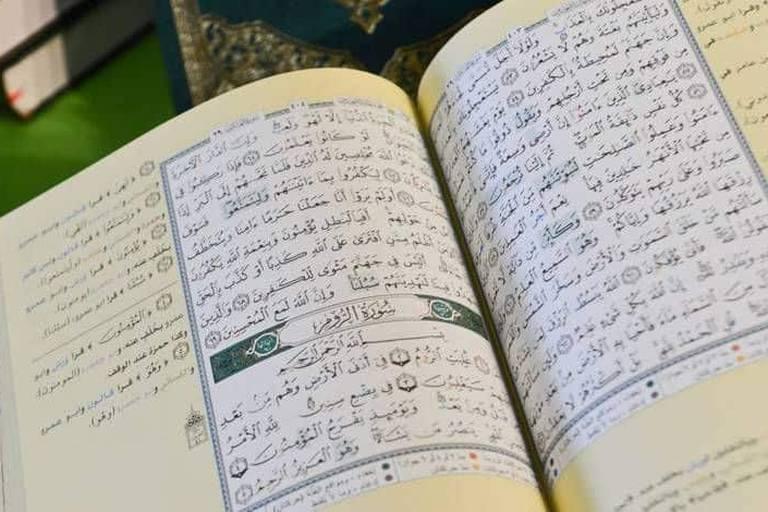 L'Institut de promotion des formations sur l'islam tient son directeur