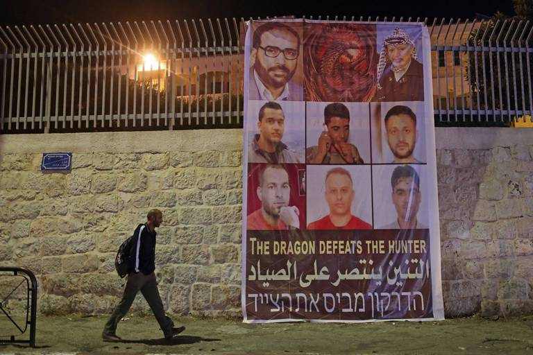 La chasse aux six fugitifs se poursuit en Israël : des unités de combats et des unités d'observation aérienne déployées